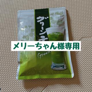 メリーちゃん専用(茶)