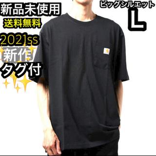 カーハート(carhartt)のCarhartt☆21ss新作ルーズフィットBLACK  ポケットT-Shirt(Tシャツ/カットソー(半袖/袖なし))