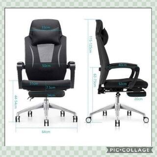❤極上の座り心地♪❤長時間のデスクワークでも疲れにくい★ハイバックチェア(ハイバックチェア)