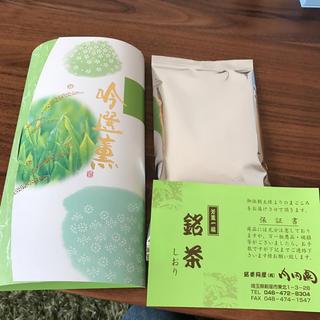 煎茶 80g(茶)