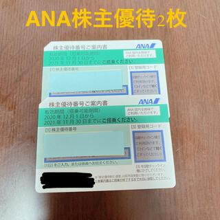 エーエヌエー(ゼンニッポンクウユ)(ANA(全日本空輸))のANA株主優待券2枚セット(その他)