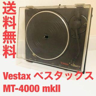 Vestax ベスタックス MT-4000 mkⅡ(ターンテーブル)