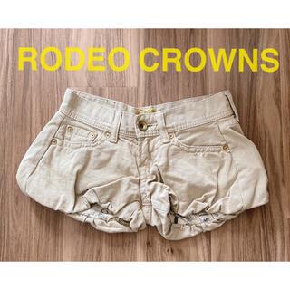 ロデオクラウンズ(RODEO CROWNS)のロデオクラウンズ レディース ショートパンツ  サイズ1 バルーン  ベージュ(ショートパンツ)