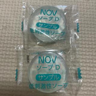 ノブ(NOV)のNOV  低刺激性ソープ 10g×2 試供品(ボディソープ/石鹸)