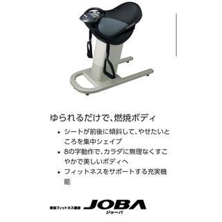 パナソニック(Panasonic)のナショナル National/ジョーバ JOBA ヘルスダイエット EU6442(エクササイズ用品)