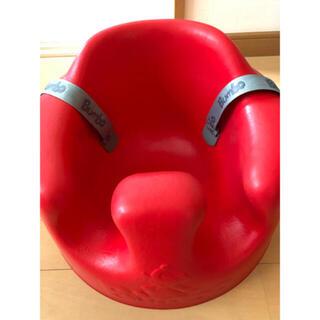 バンボ(Bumbo)の綺麗 バンボ (その他)