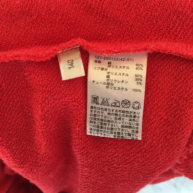 GU(ジーユー)のミニスカート140㎝ キッズ/ベビー/マタニティのキッズ服 女の子用(90cm~)(スカート)の商品写真