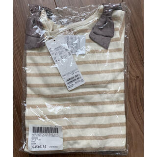 プティマイン(petit main)の【新品】petit main リボン付きスカラップボーダー長袖Tシャツ ゴールド(Tシャツ/カットソー)