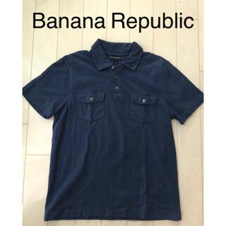 バナナリパブリック(Banana Republic)のバナナリパブリック  メンズ ポロシャツ 紺(ポロシャツ)