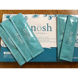 ノッシ(NOSH)のノッシュ(口臭防止/エチケット用品)