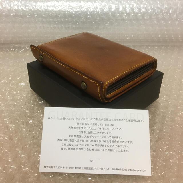 m+(エムピウ)の【エムピウ】ミッレフォッリエ 財布 ナポリ 本革 メンズのファッション小物(折り財布)の商品写真