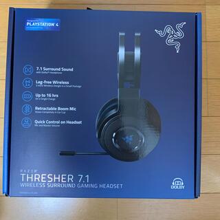 レイザー(LAZER)の値下げ中! Razer THRESHER 7.1 for ps4(ヘッドフォン/イヤフォン)