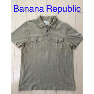 バナナリパブリック(Banana Republic)のバナナリパブリック  メンズ ポロシャツ(ポロシャツ)