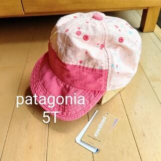 パタゴニア(patagonia)のタグ有 美品 パタゴニア ベビー バギーズ キャップバギーズショーツ スイミング(帽子)