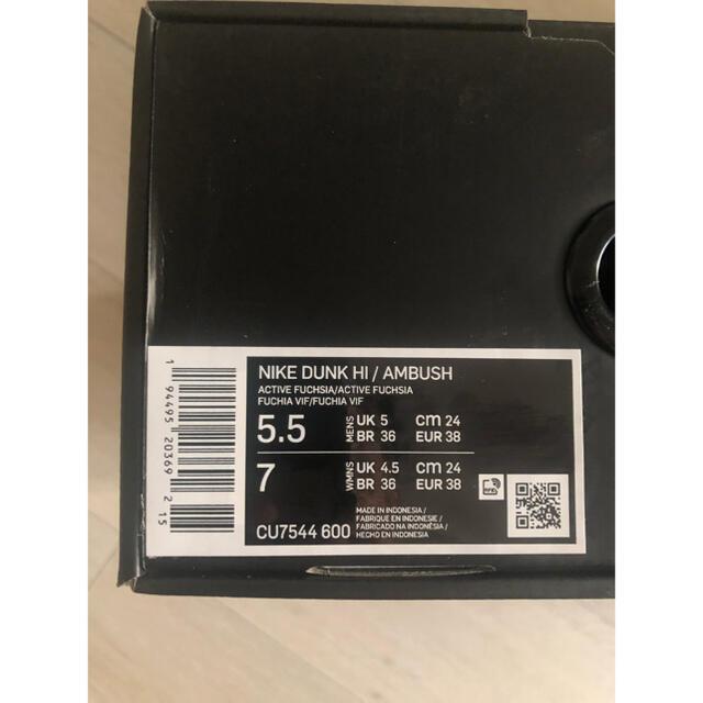 AMBUSH(アンブッシュ)の24cm AMBUSH × NIKE DUNK HIGH ピンク us5.5 レディースの靴/シューズ(スニーカー)の商品写真