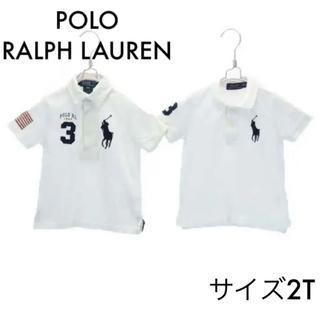 ポロラルフローレン(POLO RALPH LAUREN)のラルフローレン 鹿の子ポロシャツ ラガーシャツ 2枚セット 2T ホワイト(その他)