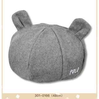ポロラルフローレン(POLO RALPH LAUREN)のPOLO Baby ベレー帽 耳付き 48cm グレー(帽子)