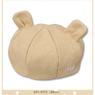 ポロラルフローレン(POLO RALPH LAUREN)のPOLO Baby ベレー帽 耳付き 48cm クリーム/ベージュ(帽子)