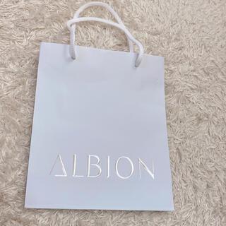 アルビオン(ALBION)のALBION🤍ショッパー(ショップ袋)