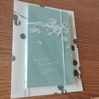 ミナペルホネン(mina perhonen)の北欧、暮らしの道具店 オリジナル手帳2022(カレンダー/スケジュール)