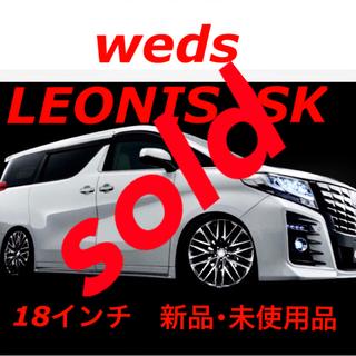 18インチ 新品 4本セット weds LEONIS SK アルミホイール(ホイール)