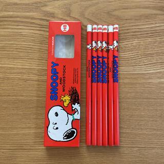 スヌーピー(SNOOPY)の【SNOOPY】スヌーピー 昭和レトロ 鉛筆 えんぴつ HB 6本入 文房具(鉛筆)