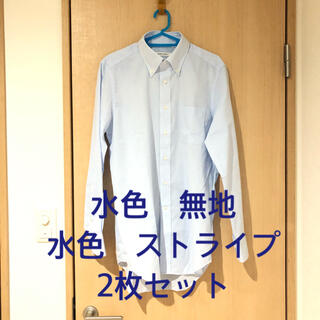 スーツカンパニー(THE SUIT COMPANY)のワイシャツ 2枚(シャツ)