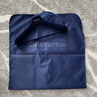 ルイヴィトン(LOUIS VUITTON)のLouis Vuitton ルイ•ヴィトン ガーメントケース ハンガーセット(押し入れ収納/ハンガー)