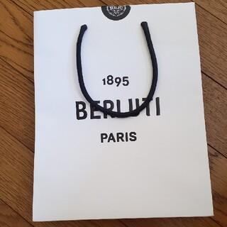 ベルルッティ(Berluti)のベルルッティ 紙袋のみ(ショップ袋)