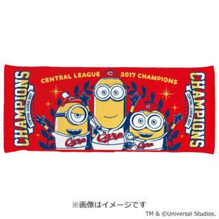 広島東洋カープ - ミニオン カープ リーグチャンピオン フェイスタオル