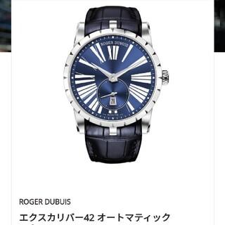 ロジェデュブイ(ROGER DUBUIS)のロジェ・デュブイ エクスカリバー42 オートマティック(腕時計(アナログ))