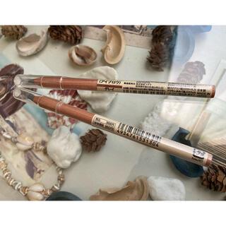 ムジルシリョウヒン(MUJI (無印良品))の無印良品 アイブロウペンシル グレイ 2本セット(アイブロウペンシル)
