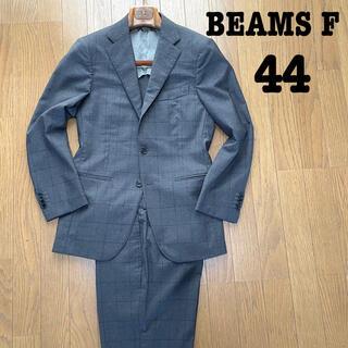 ビームス(BEAMS)のBEAMS F チャコールグレー ウィンドウペンスーツ 44(セットアップ)
