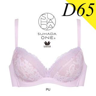 ワコール(Wacoal)の新品 ワコール SUHADA ONE スハダワン D65 ピンク PU スハダ(Tシャツ(半袖/袖なし))