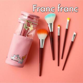 フランフラン(Francfranc)の新品 フランフラン Francfranc マリーちゃん メイクブラシセット (ブラシ・チップ)