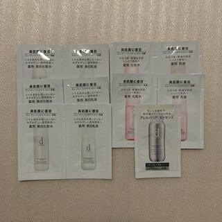 ディープログラム(d program)のSHISEIDO(資生堂)dプログラム サンプル セット(サンプル/トライアルキット)