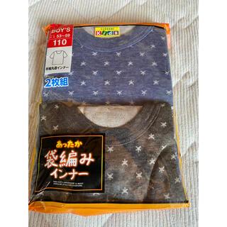 シマムラ(しまむら)の男の子 半袖シャツ 肌着 110cm(その他)