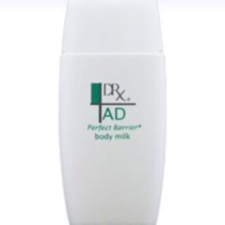 ロートセイヤク(ロート製薬)のロート製薬DRXADパーフェクトバリアボディミルク(ボディローション/ミルク)