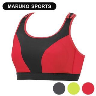 マルコ(MARUKO)のマルコ m-fit スポーツ アクティブ ブラ 75M CDカップ スポーツブラ(その他)