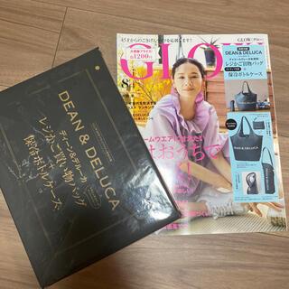 ディーンアンドデルーカ(DEAN & DELUCA)のGLOW グロー 8月号  雑誌 レジかご買い物バッグ 保冷ボトルホルダー(ファッション)