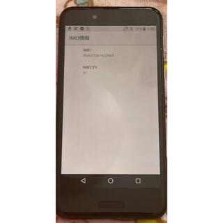 アクオス(AQUOS)のSHV40(スマートフォン本体)