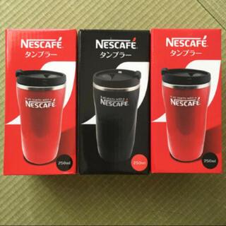 ネスレ(Nestle)のネスカフェ タンブラー 3個セット(タンブラー)