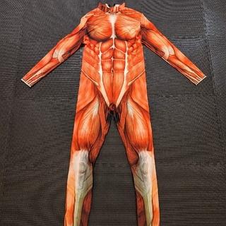 筋肉、骨格 3Dプリント コスプレセット(衣装一式)