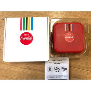 コカコーラ(コカ・コーラ)のTOKYO2020 東京2020 コカコーラ オリンピック 防水スピーカー 赤(スピーカー)