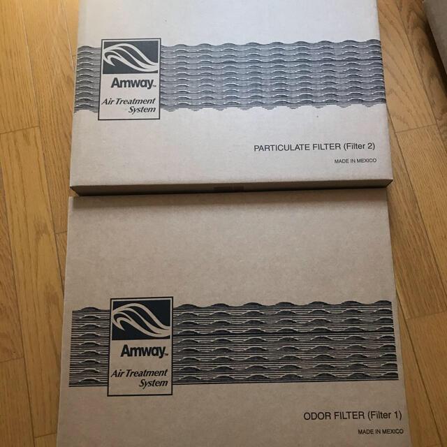 Amway(アムウェイ)のアムウェイ空気清浄機フィルターセット スマホ/家電/カメラの生活家電(空気清浄器)の商品写真