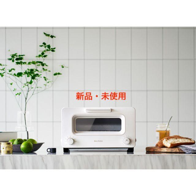 BALMUDA(バルミューダ)の新品・未使用 バルミューダ ザ トースター ホワイト K05A-WH スマホ/家電/カメラの調理家電(調理機器)の商品写真