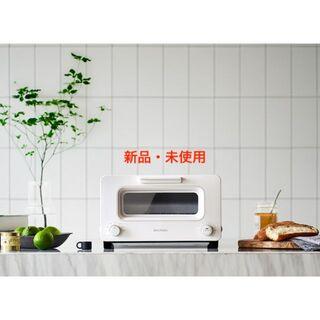 BALMUDA - 新品・未使用 バルミューダ ザ トースター ホワイト K05A-WH