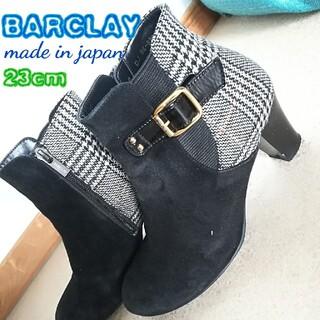 BARCLAY - BARCLAY 日本製 ショートブーツ 雪道対応 歩きやすい
