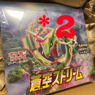 ポケモン(ポケモン)の蒼空ストリーム 2 BOX シュリンク付き 新品未開封(Box/デッキ/パック)