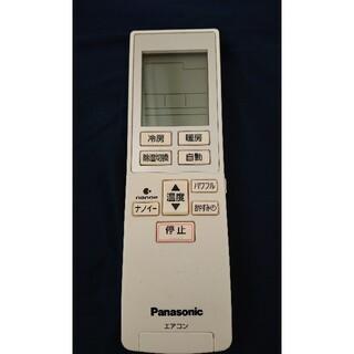 パナソニック(Panasonic)のPanasonic エアコンリモコン(エアコン)
